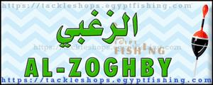 لوجو الزغبي لطيور الزينة وصيد الأسماك - القنطرة غرب Logo of Al-Zoghby Pet Birds and Fishing Tackle, Al-Qantara West
