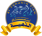 لوجو الذهبية للطعوم البحرية - خدمة هاتفية و/أو أونلاين Logo of Al-Thahabiyya Saltwater Baits, Red Sea Coast
